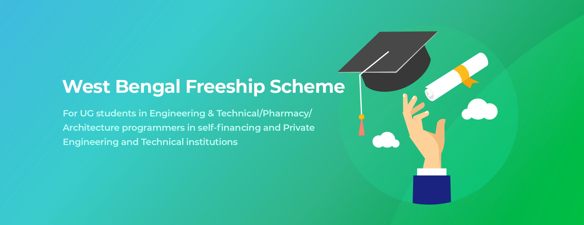 West Bengal Freeship Scheme